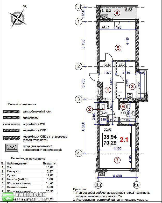 продам 2-комнатную квартиру. Киев, ул. Воровского 15а. Цена: 1600$  (ID 2002409) - Фото 2