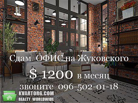 сдам 3-комнатную квартиру Одесса, ул. Жуковского