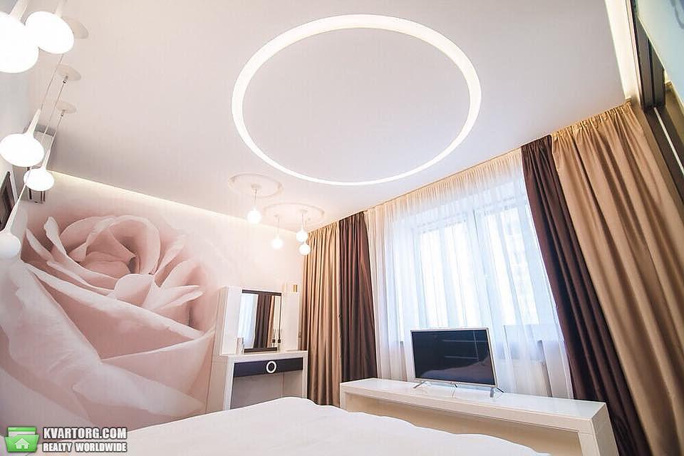 продам 3-комнатную квартиру Днепропетровск, ул.Космическая - Фото 3