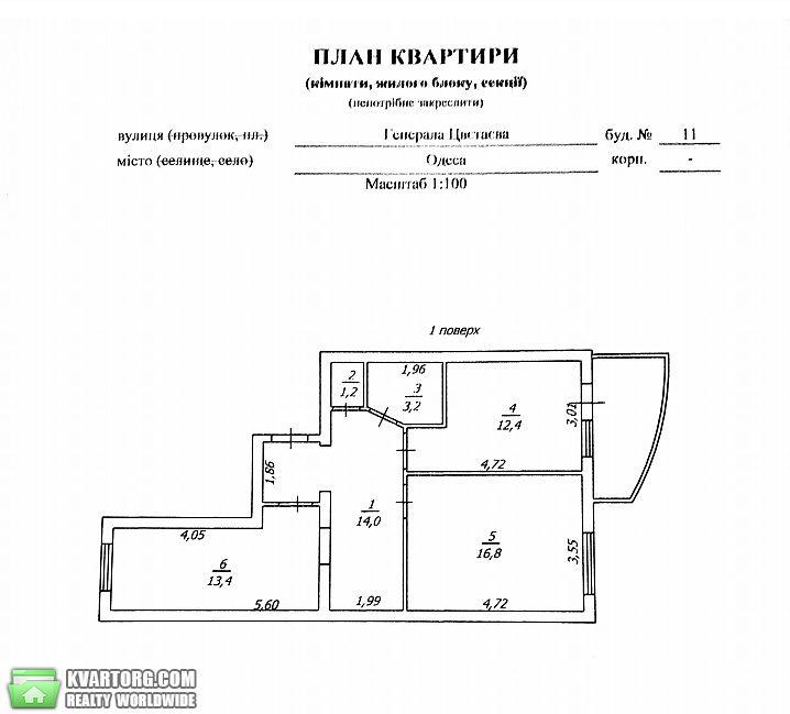 продам 2-комнатную квартиру. Одесса, ул.Генерала Цветаева 11. Цена: 45000$  (ID 2099992) - Фото 3