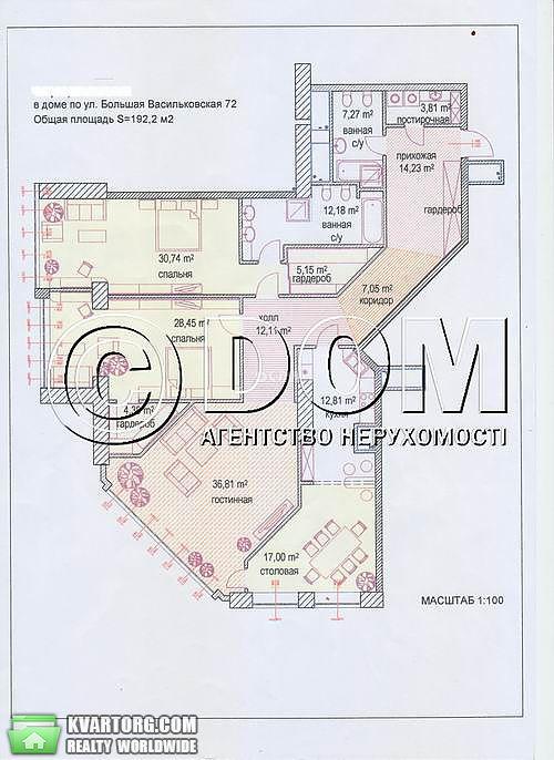 продам 4-комнатную квартиру Киев, ул. Большая Васильковская 72 - Фото 10