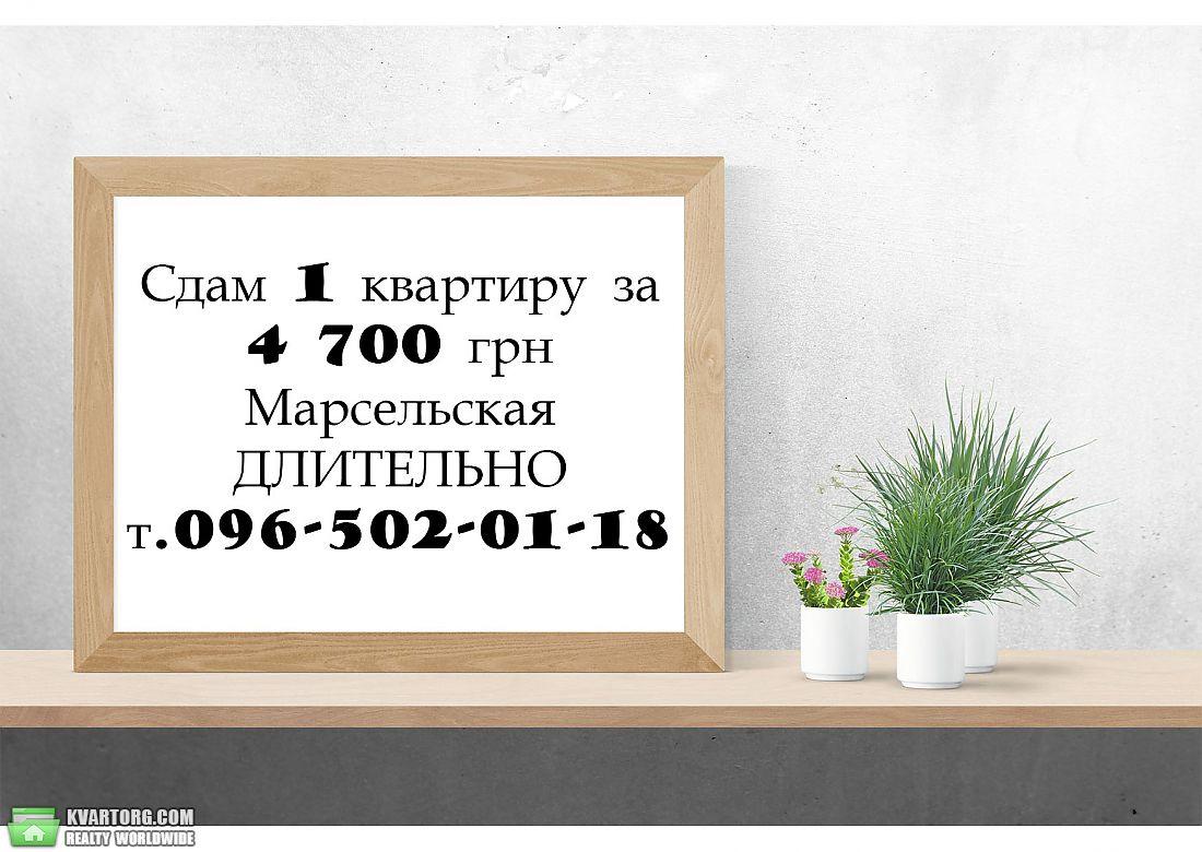 сдам 1-комнатную квартиру Одесса, ул.Днепропетровская дорога
