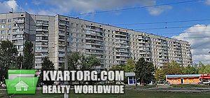 продам 3-комнатную квартиру Харьков, ул.Академика Павлова - Фото 1
