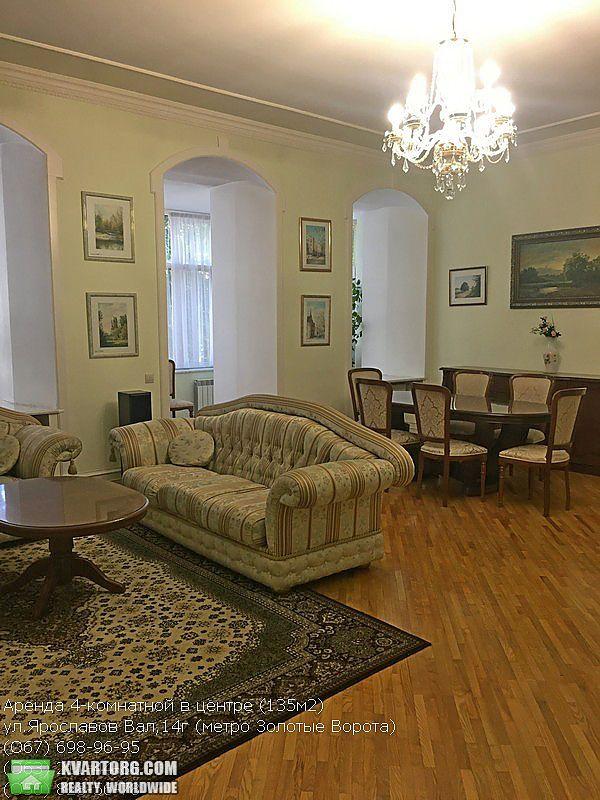 сдам 4-комнатную квартиру Киев, ул. Ярославов Вал 14Г - Фото 1