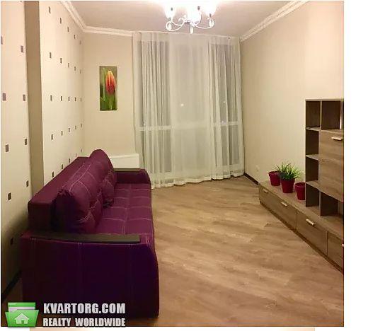 сдам 2-комнатную квартиру Киев, ул.Светлая  3д - Фото 1