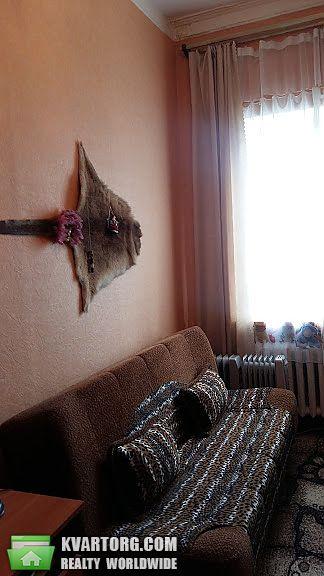 сдам 3-комнатную квартиру. Днепропетровск, ул.Карла Маркса проспект . Цена: 380$  (ID 2250597) - Фото 7