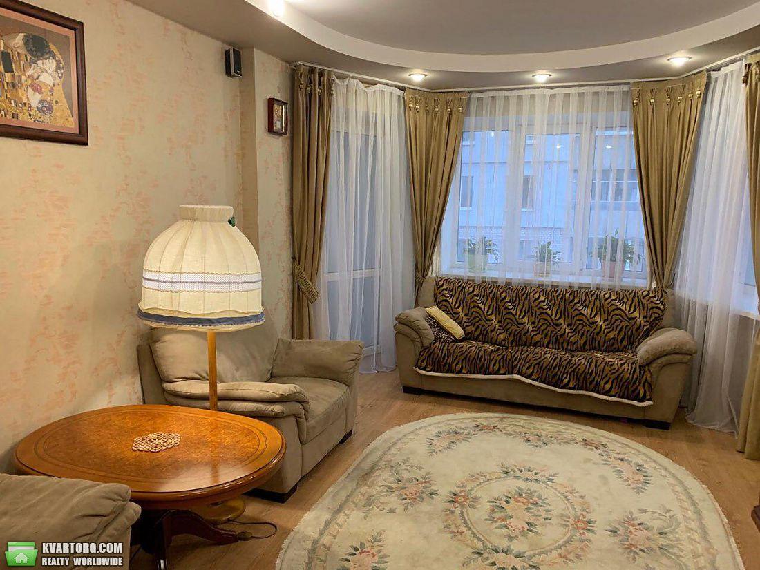 продам 3-комнатную квартиру Днепропетровск, ул.Писаржевского - Фото 1