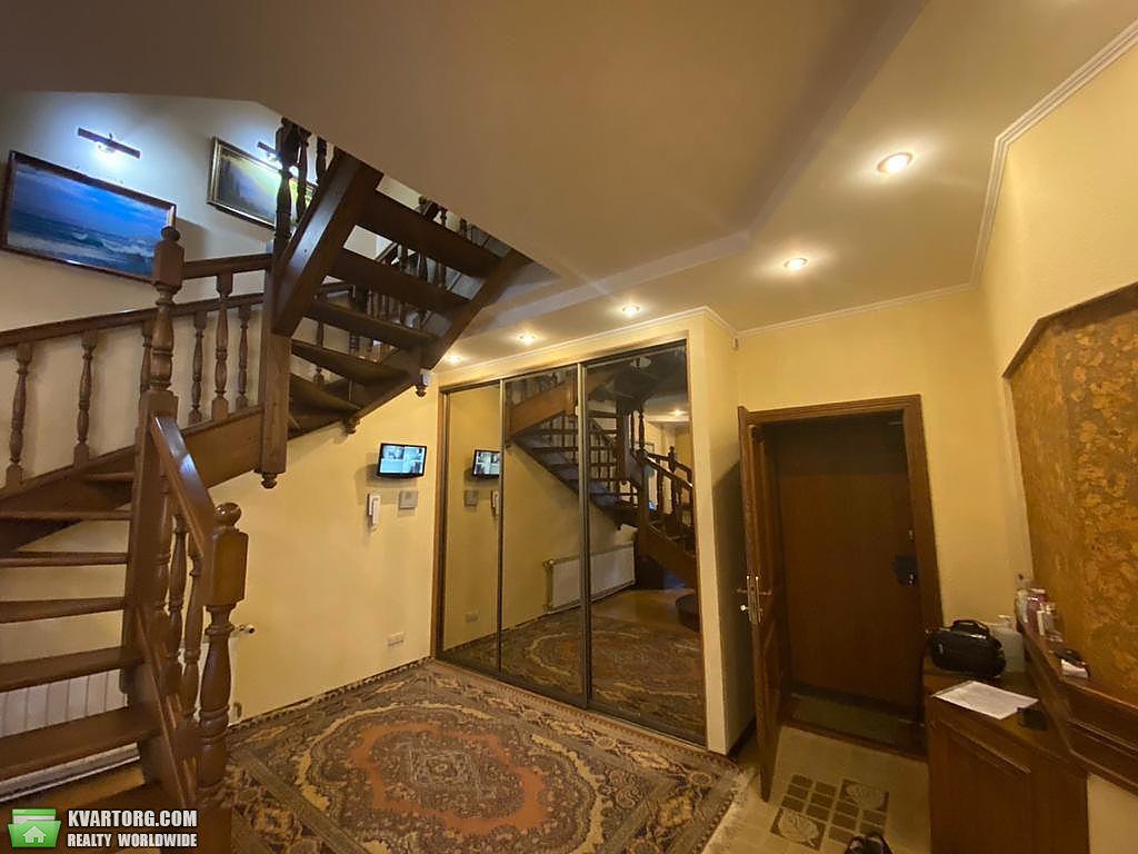 продам 4-комнатную квартиру Днепропетровск, ул.Клары Цеткин - Фото 2