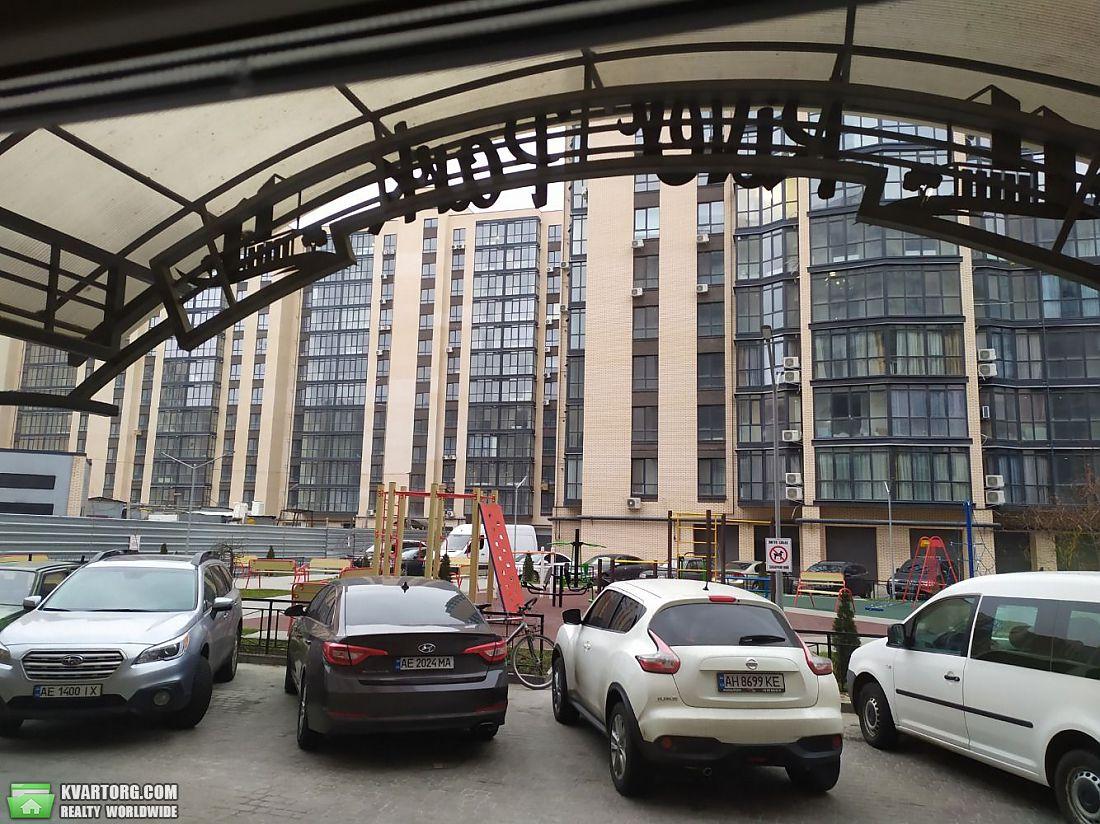 сдам квартиру посуточно Днепропетровск, ул.Набережная Победы 42 - Фото 7