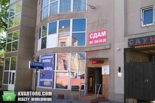 продам другое Одесса, ул.Лідерсовський бульвар 15 - Фото 2