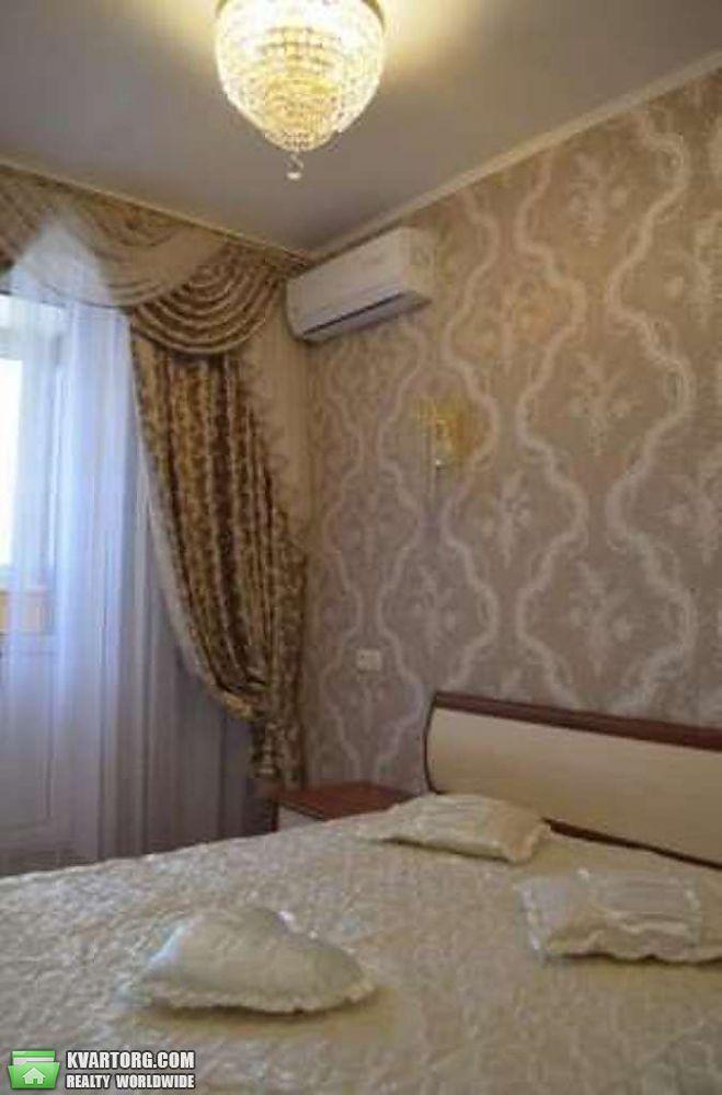 сдам 1-комнатную квартиру Киев, ул. Малиновского 4в - Фото 1