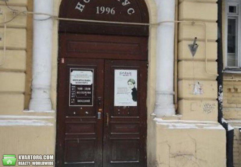продам 1-комнатную квартиру Киев, ул. Саксаганского 113 - Фото 4