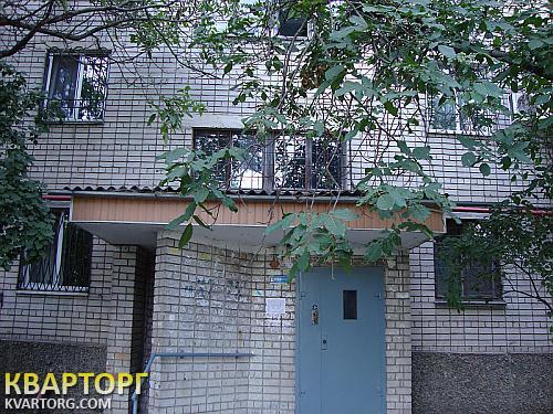 продам 2-комнатную квартиру Днепропетровск, ул.котляревского - Фото 1