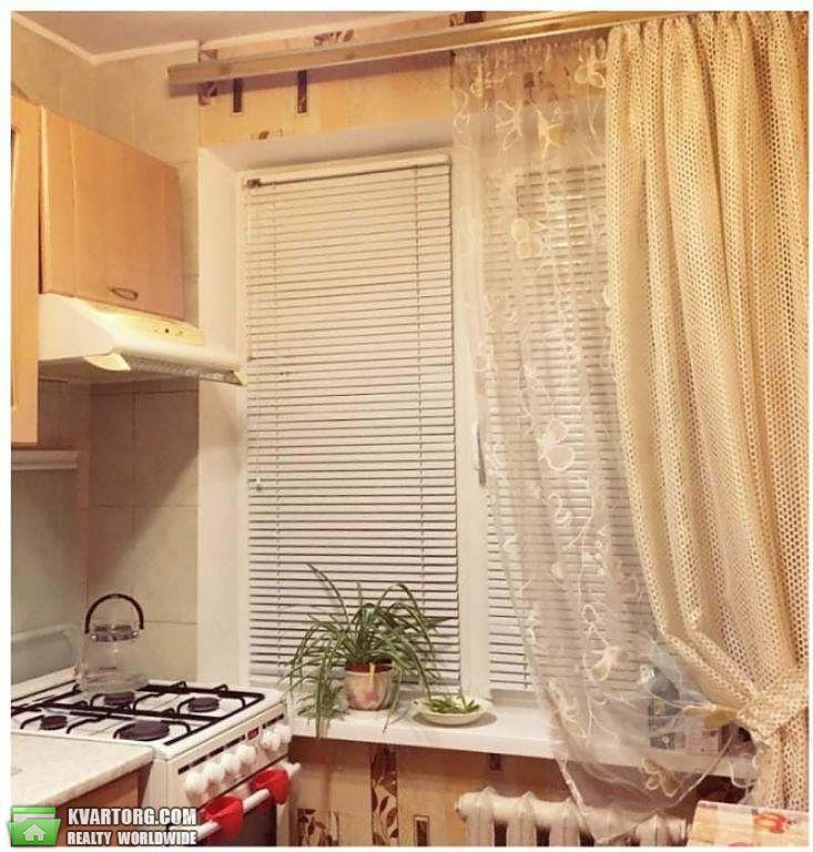 продам 3-комнатную квартиру Полтава, ул.Великотырновская 1 - Фото 5