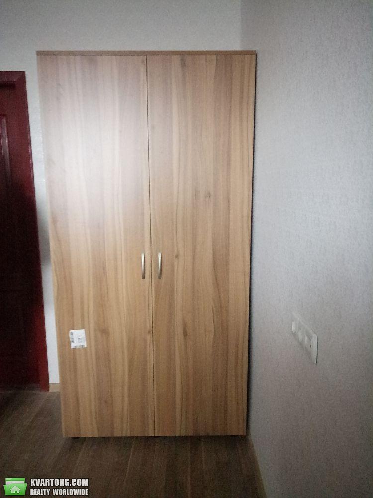 сдам 1-комнатную квартиру Киевская обл., ул.Соборная - Фото 3