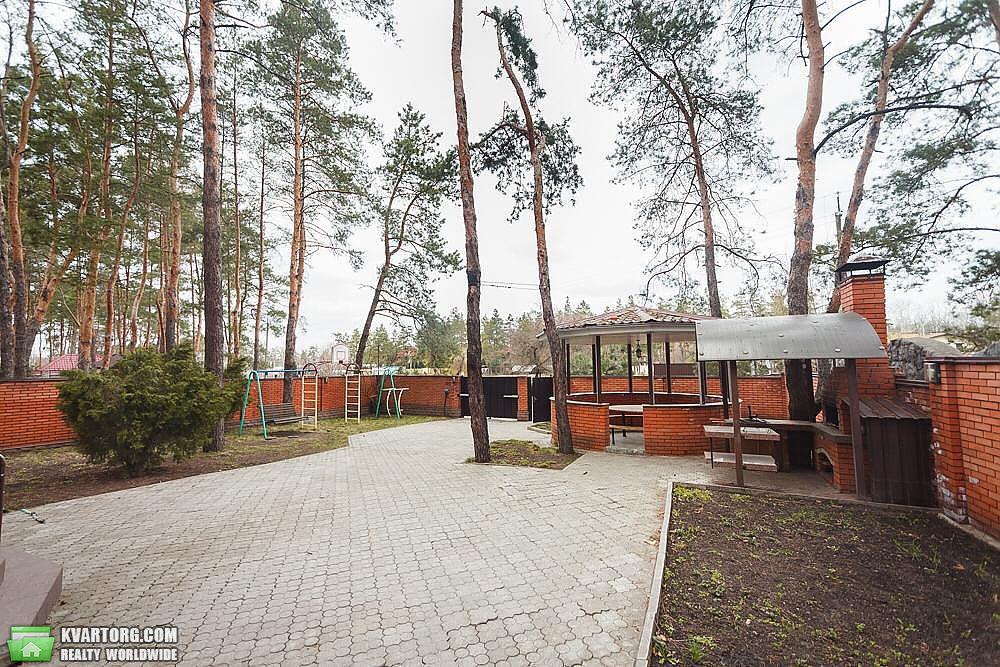 продам дом Днепропетровск, ул.Песчанка - Фото 2