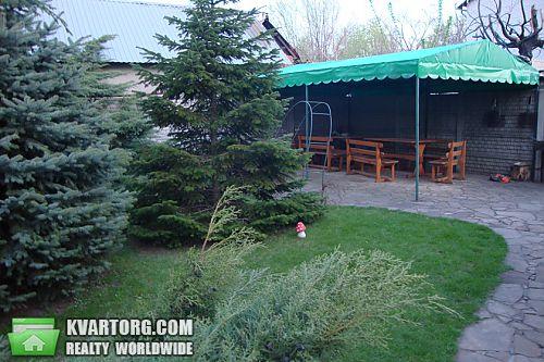 продам 3-комнатную квартиру Днепропетровск, ул.центр - Фото 4