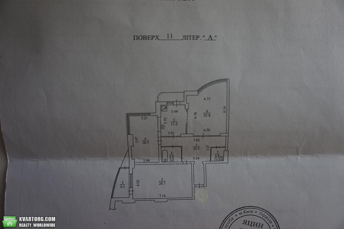 продам 3-комнатную квартиру Киев, ул. Победы пр 131А - Фото 8