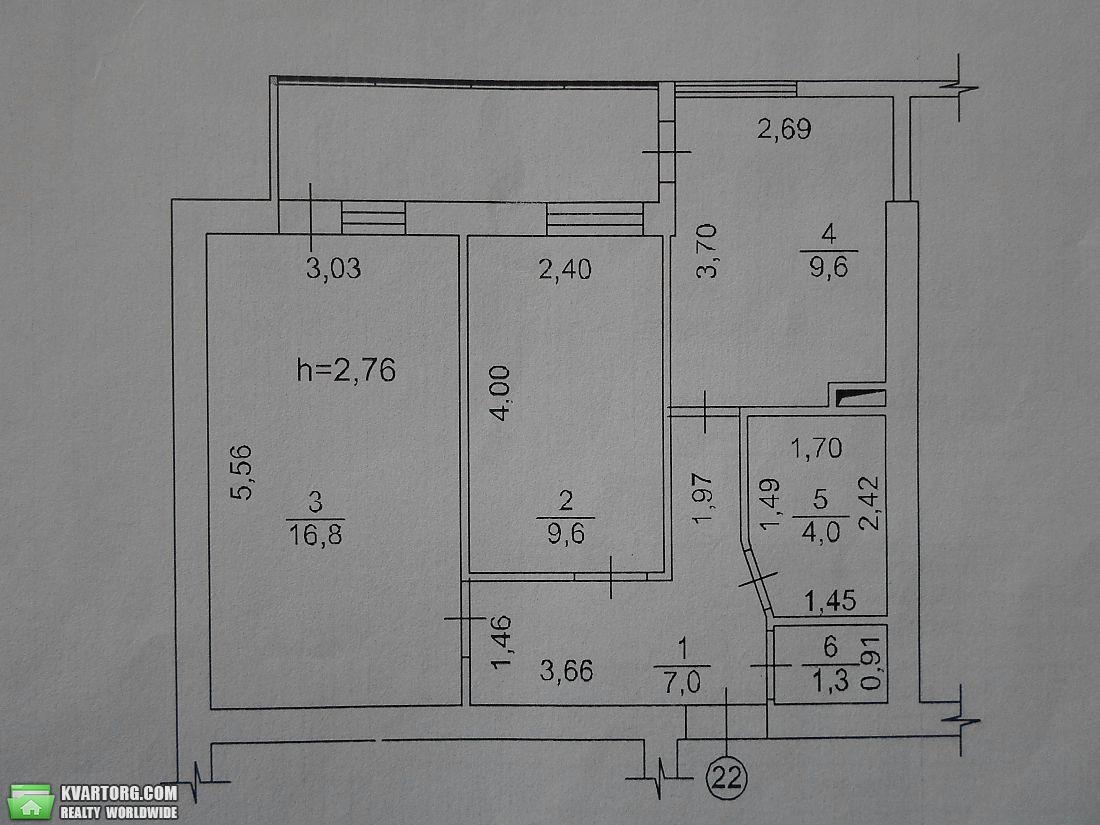 продам 2-комнатную квартиру. Киев, ул. Бестужева 2Г. Цена: 40000$  (ID 1895475) - Фото 5