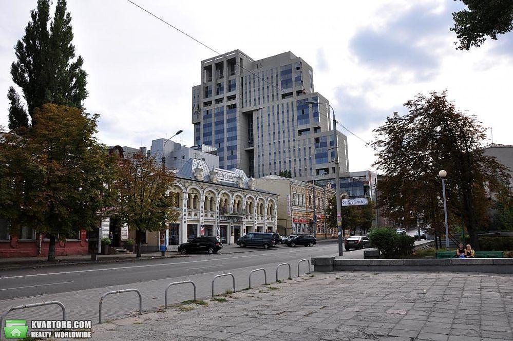 продам 3-комнатную квартиру Днепропетровск, ул.Комсомольская