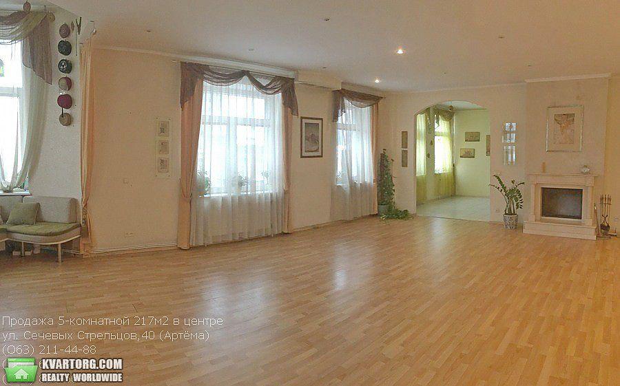 продам 5-комнатную квартиру Киев, ул. Сечевых Стрельцов 40 - Фото 2