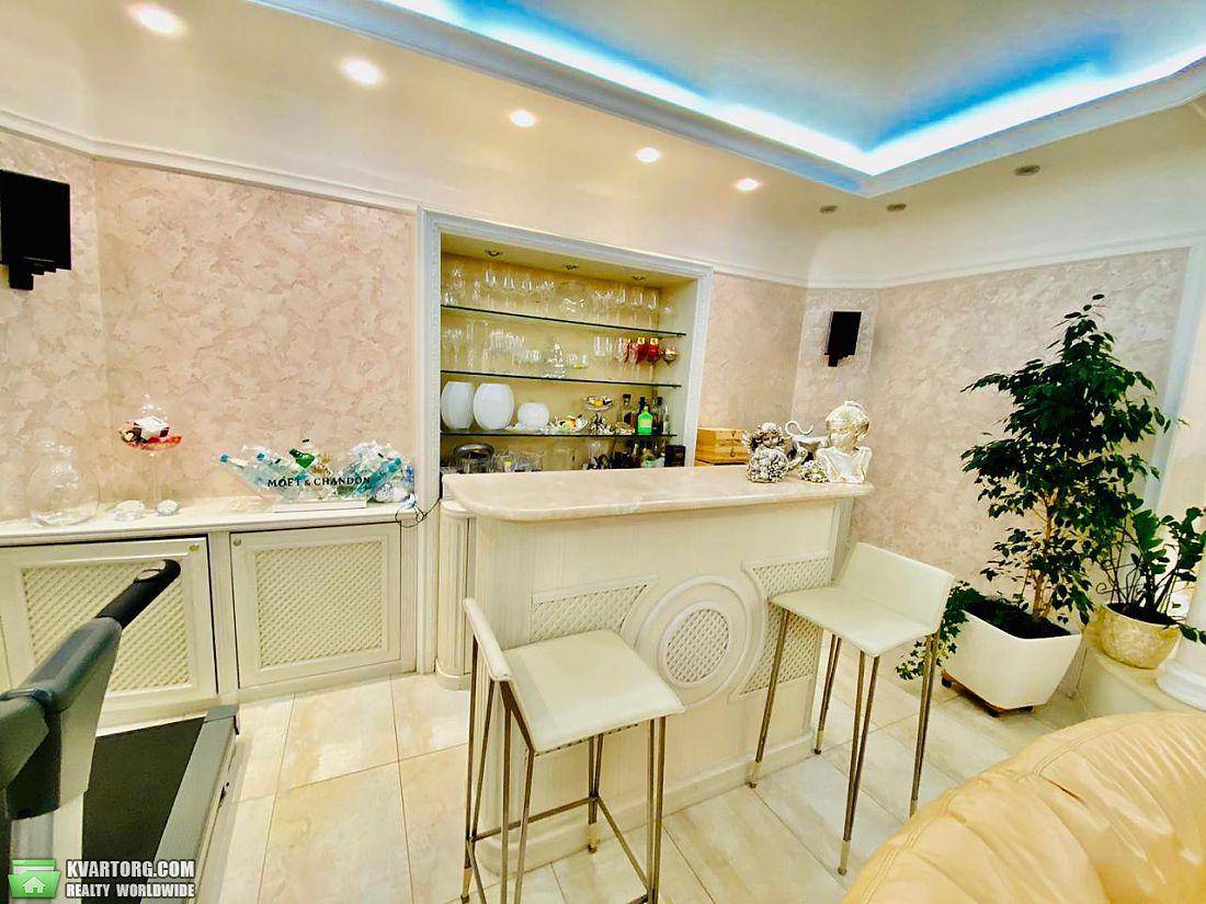 продам 3-комнатную квартиру Днепропетровск, ул.Гоголя 20б - Фото 8