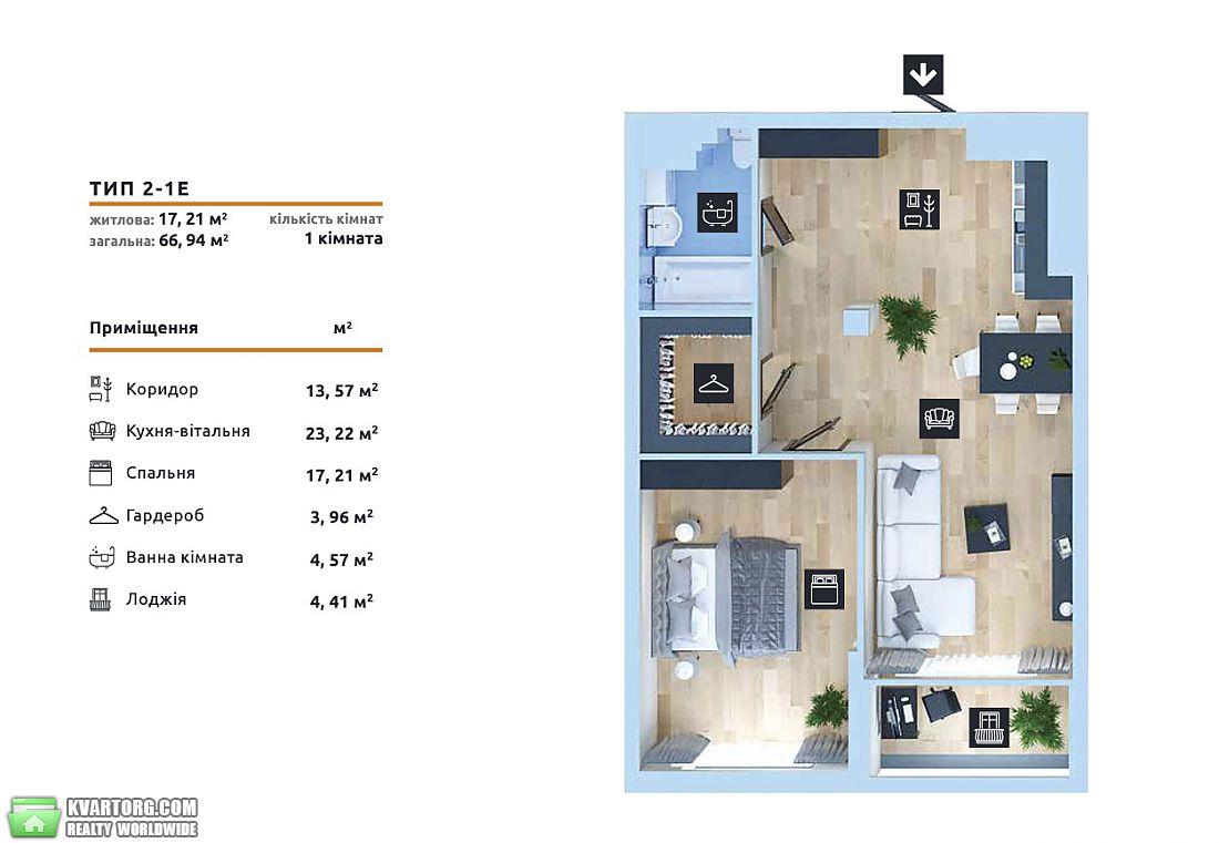 продам 1-комнатную квартиру Киев, ул.Бойчука/Киквидзе 41 - Фото 2