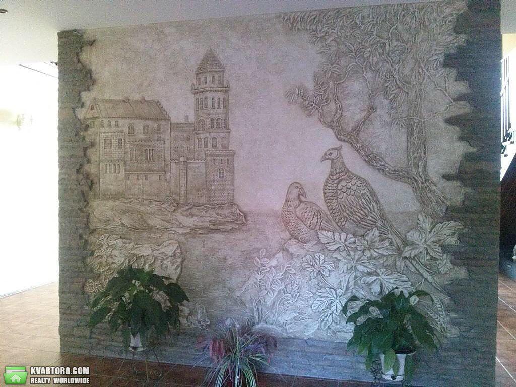 продам дом Днепропетровск, ул.пер.Рубиновый - Фото 6