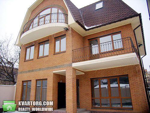 продам дом Днепропетровск, ул.ленина - Фото 1
