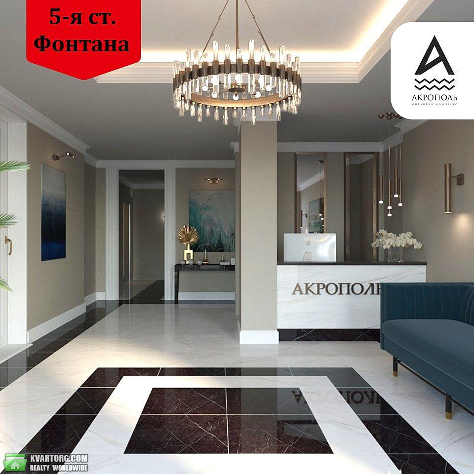 продам 1-комнатную квартиру Одесса, ул. Черняховского - Фото 1