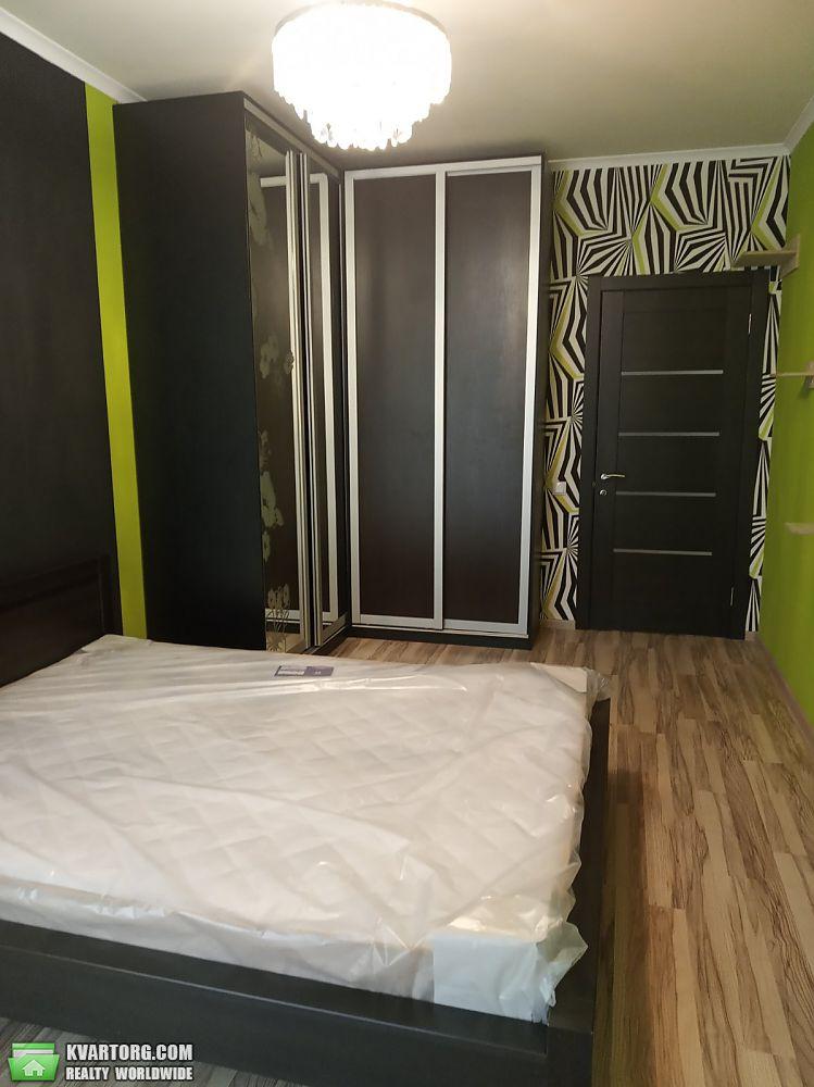 сдам 2-комнатную квартиру Киев, ул.Регенераторная 4 - Фото 8