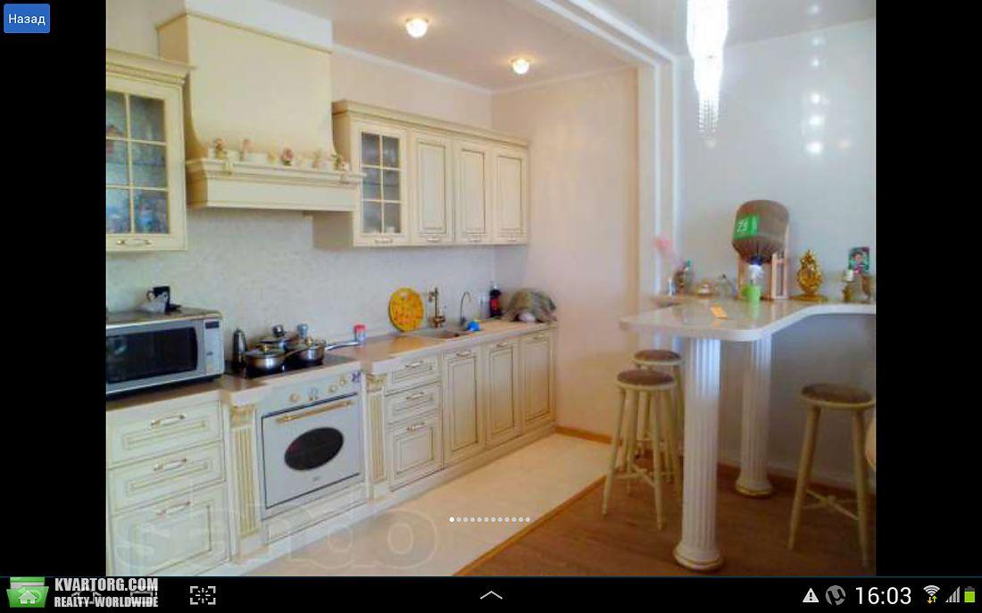 продам 3-комнатную квартиру Днепропетровск, ул.суворова - Фото 1