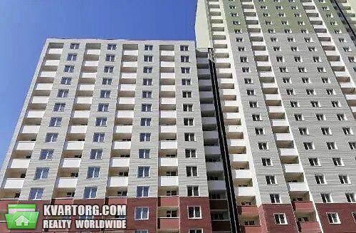 продам 1-комнатную квартиру Вышгород, ул.Кургузова 11 - Фото 1