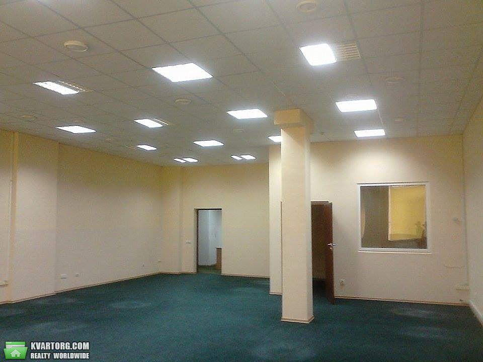 сдам офис Харьков, ул. Богдана Хмельницкого 29 - Фото 4
