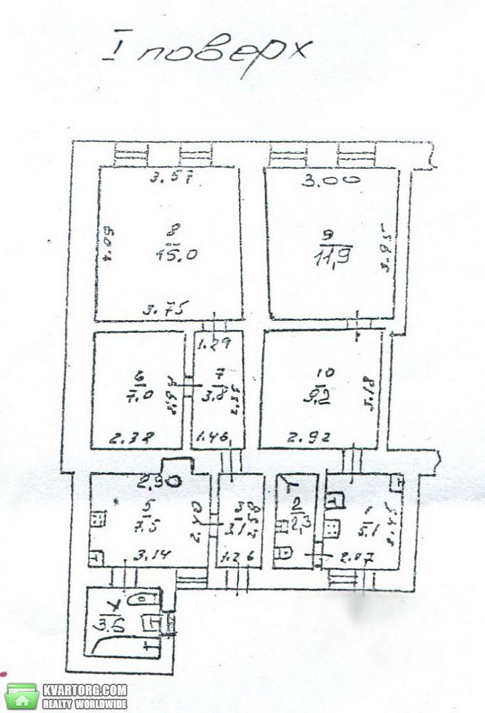 продам 2-комнатную квартиру. Одесса, ул.Колонтаевская . Цена: 27000$  (ID 2099563)