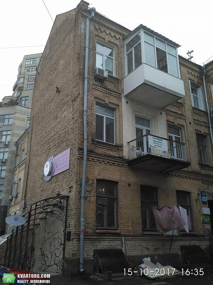 продам 2-комнатную квартиру. Киев, ул. Прорезная . Цена: 61000$  (ID 2058031) - Фото 2