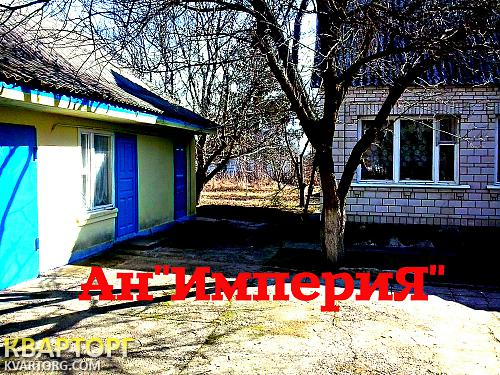 продам дом Киевская обл., ул.Острийки - Фото 4
