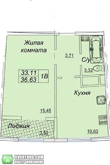 продам 1-комнатную квартиру. Одесса, ул.Генуэзская . Цена: 42000$  (ID 2085437) - Фото 2