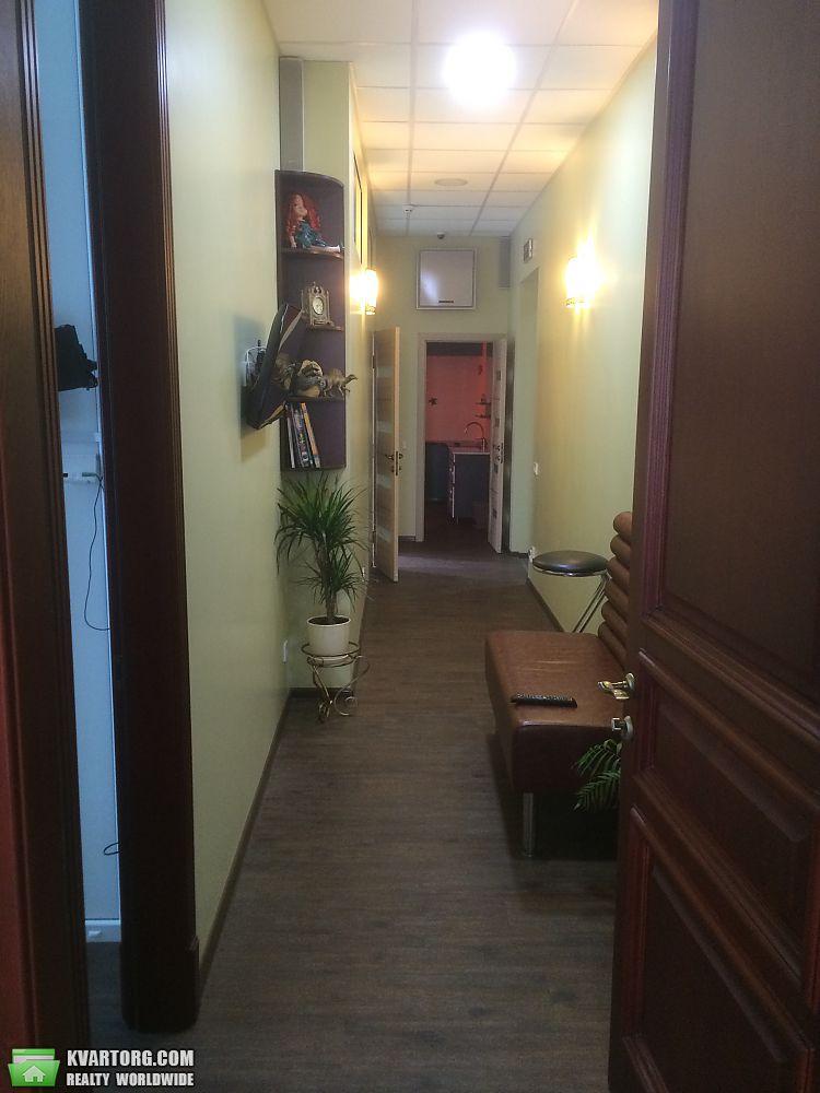 продам офис Харьков, ул.Маяковського - Фото 6
