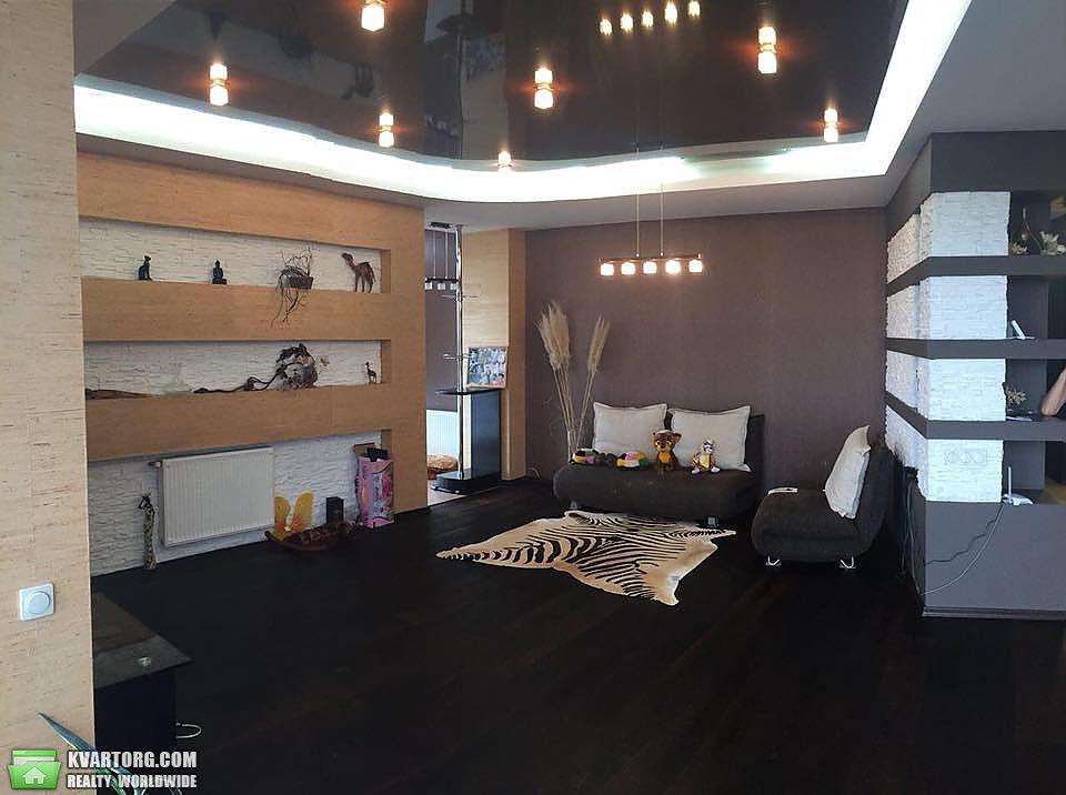 продам 4-комнатную квартиру Днепропетровск, ул.22 партсъезда - Фото 1