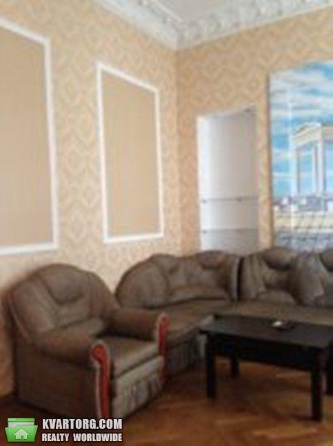 продам 1-комнатную квартиру. Одесса, ул.Канатная . Цена: 32000$  (ID 1794377) - Фото 1