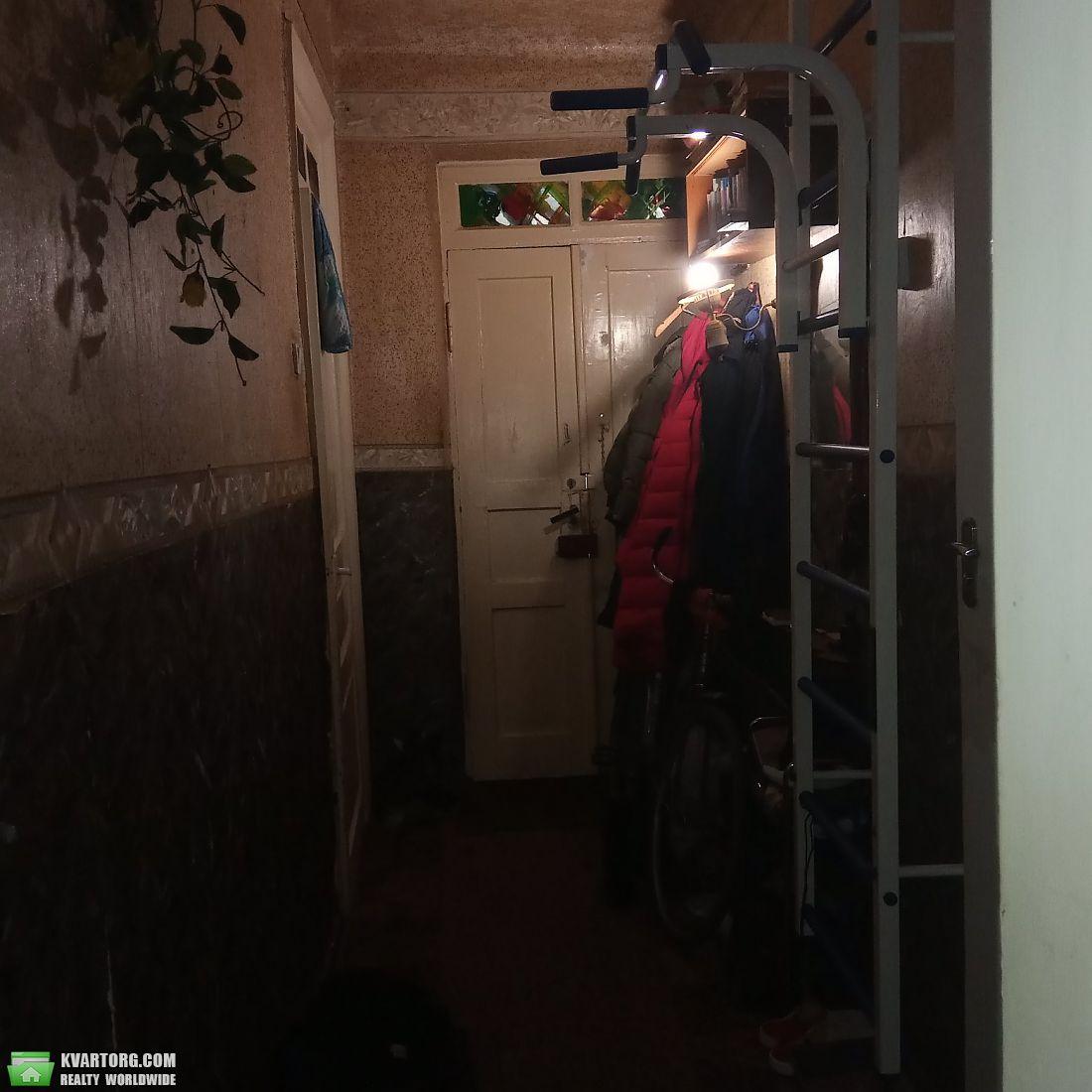 продам 3-комнатную квартиру Днепропетровск, ул.Васильевский - Фото 3
