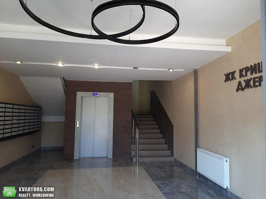 продам 1-комнатную квартиру Киев, ул.Метрологическая 42 - Фото 8