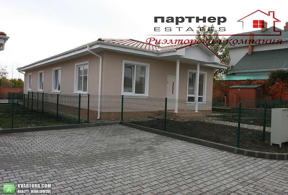 продам дом Одесса, ул.Звездная - Фото 8