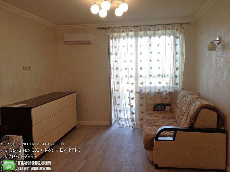 сдам 2-комнатную квартиру Киев, ул. Гарматная 38Б - Фото 3