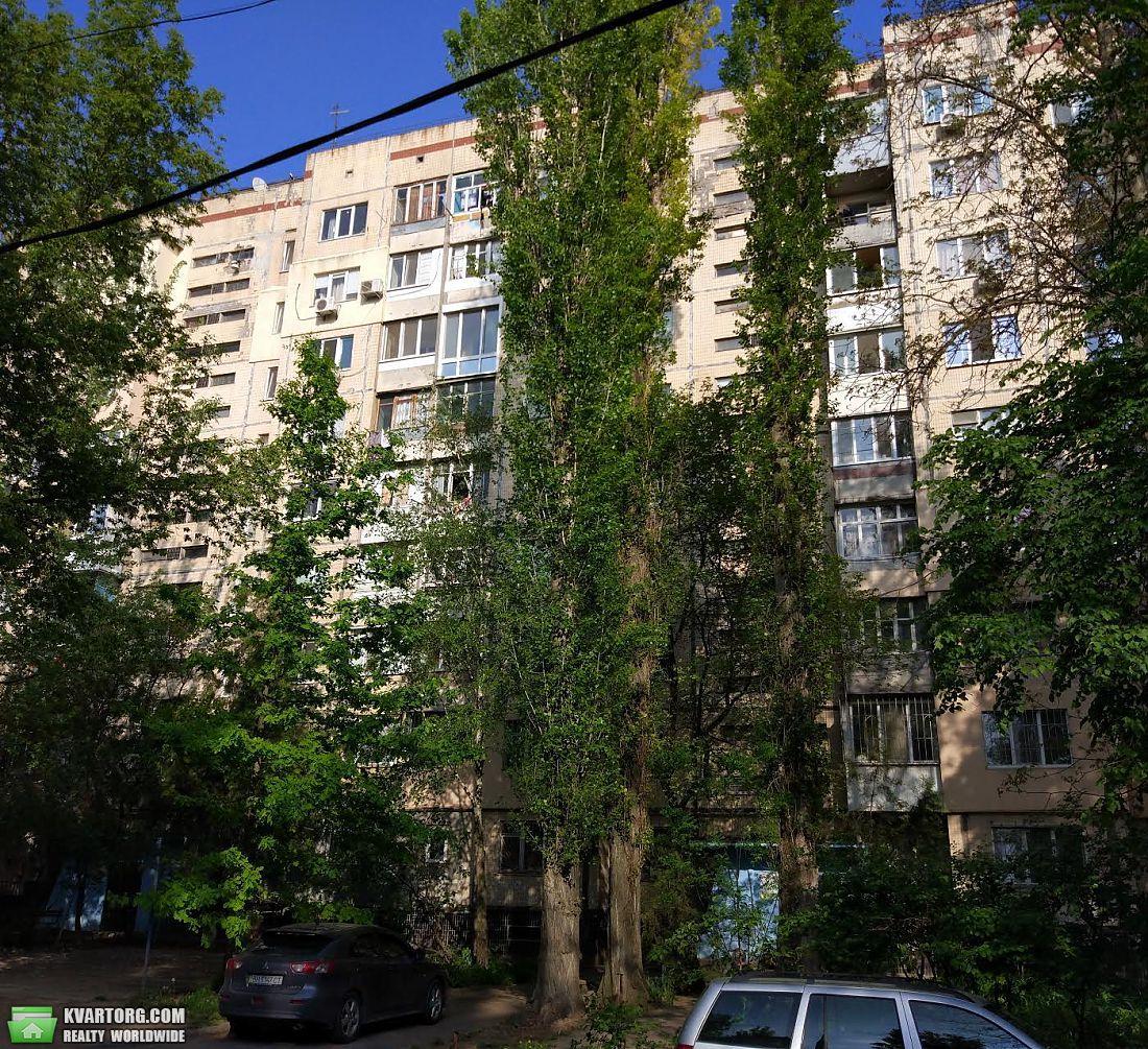 сдам комнату Одесса, ул.Марсельская