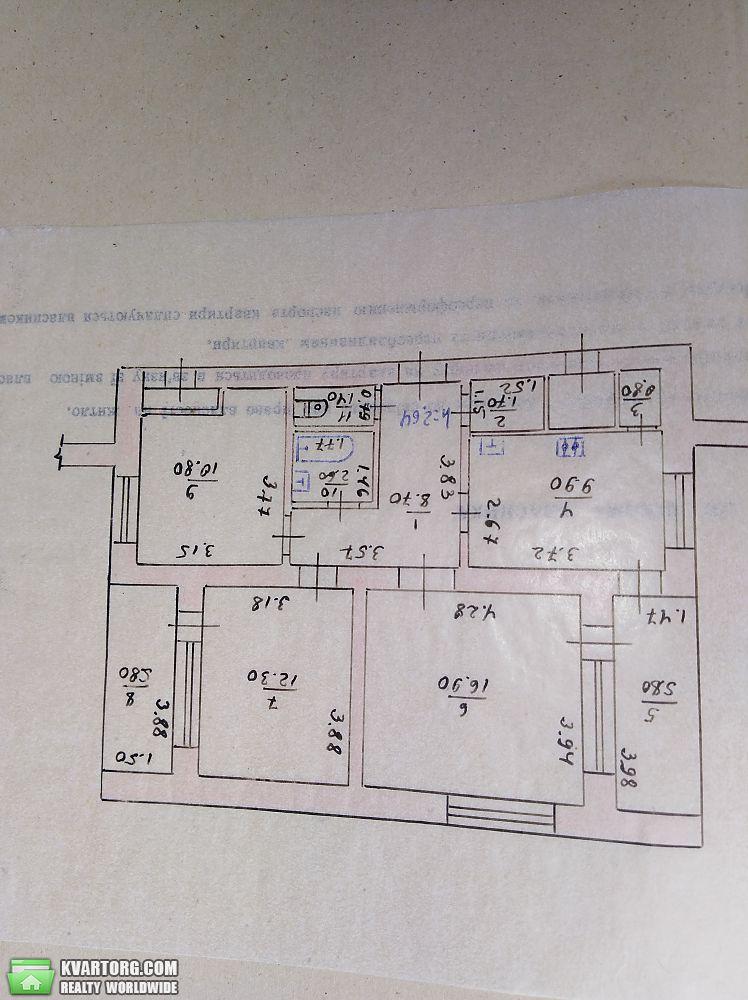 продам 3-комнатную квартиру Киевская обл., ул.Цибли с. 40А - Фото 1