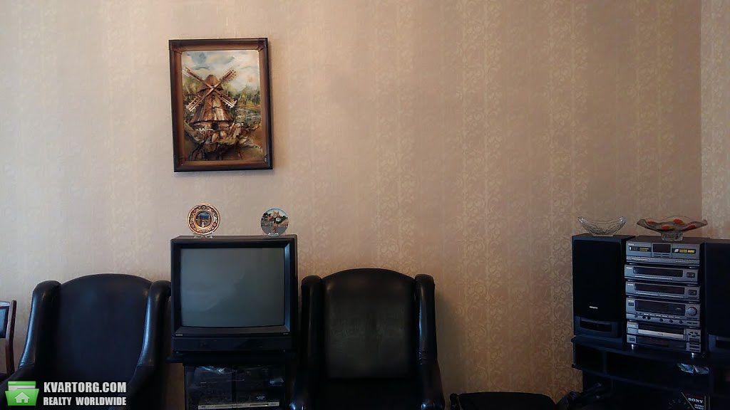 сдам 3-комнатную квартиру. Днепропетровск, ул.Карла Маркса проспект . Цена: 380$  (ID 2250597) - Фото 9