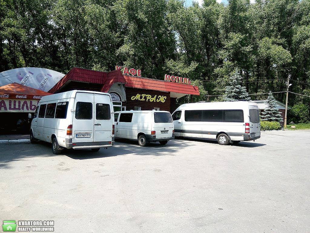 продам готовый бизнес Киев, ул.Трасса Киев-Чернигов - Фото 1