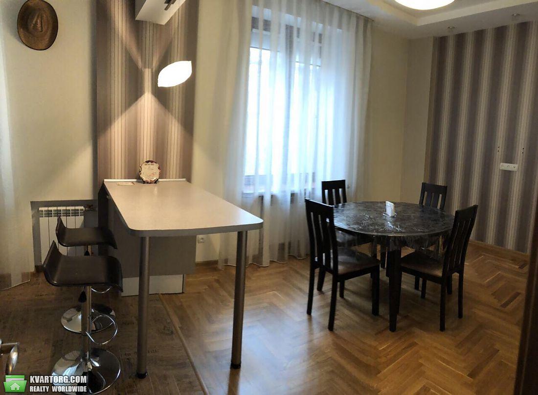продам 3-комнатную квартиру Днепропетровск, ул.Савченко - Фото 4